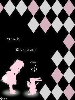 影アリス [感想を書く][最新順][古い順] 影アリス